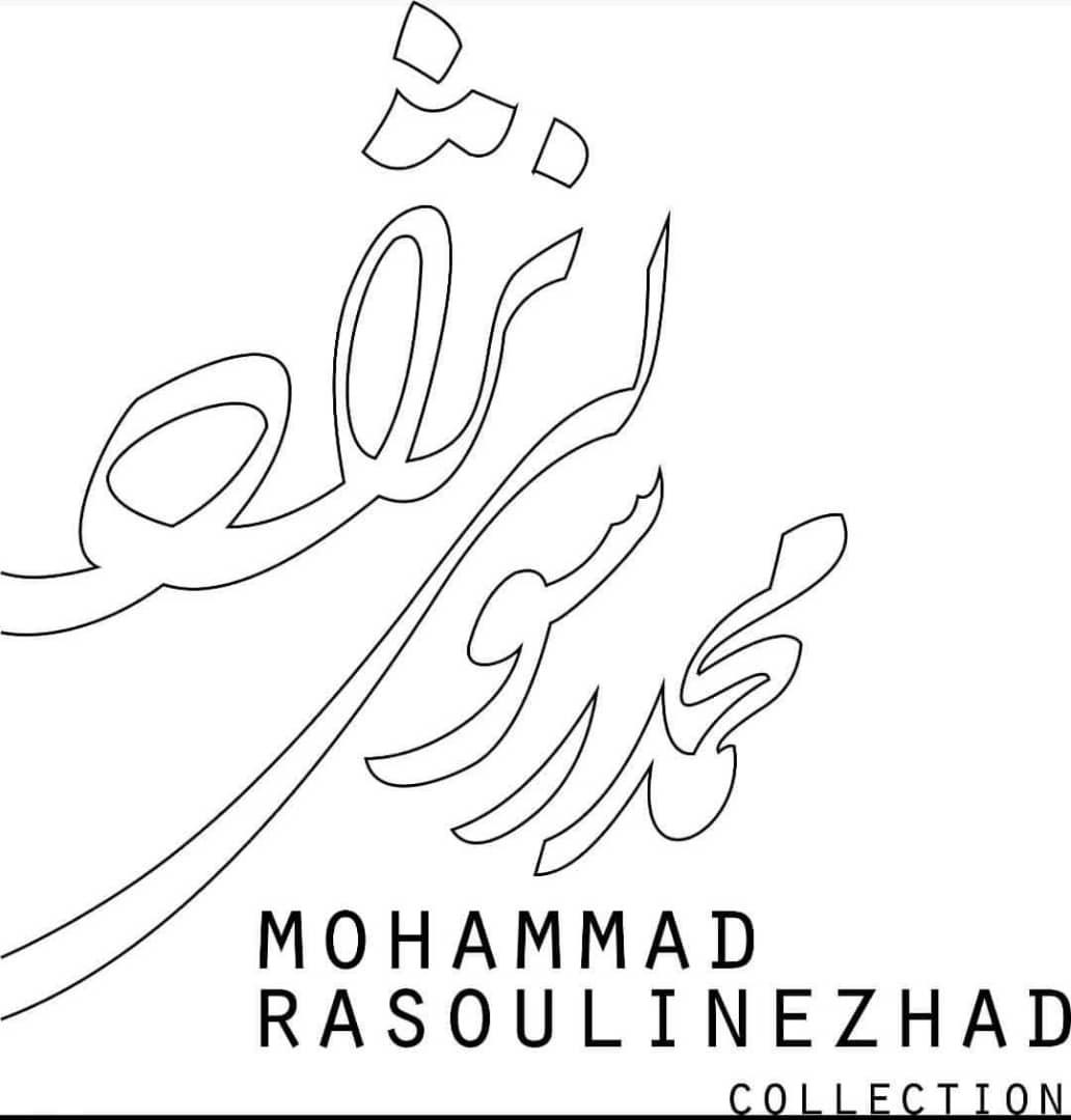 محمد رسولی نژاد